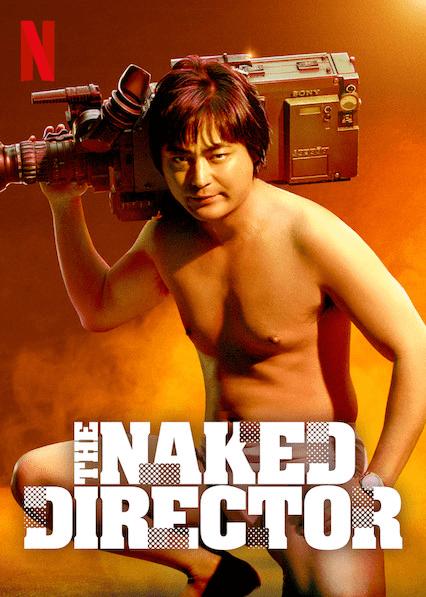 >รวมฉาก18+ The Naked Director ซีรีย์มาแรงจาก Netflix ผู้กำกับแสดงเย็ดเอง กำเนิดวงการAVได้เพราะนายคนนี้ ห้ามพลาดHD