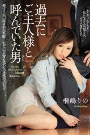 >Rino Kirishima ตัวตนที่ฉันมิอาจลืม JUY-209 ซับไทย jav