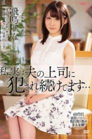 >Rin Asuka ของคุ้นลิ้นยิ่งดิ้นยิ่งแฉะ MEYD-486 ซับไทย jav