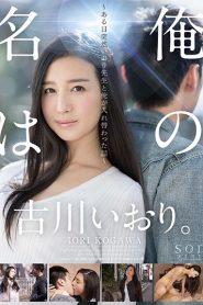 >Iori Kogawa หวานมันส์ฉันคือเธอ STAR-775 ซับไทย jav