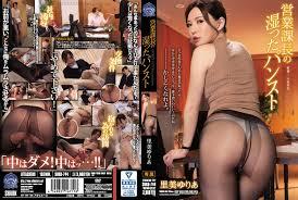 >SHKD-744 Yuria Satomi หัวหน้าสาวกับสัญญาราคะ ซับไทย jav