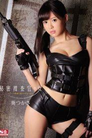 >SNIS-519 สายลับมั่นหน้าโดนยาร้องซี๊ด ซับไทย jav