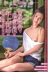 >SDMF-016 ซับไทย Iori Kogawa หยามสุดลิ่มจับทิ่มสามเวลา AV SUBTHAI