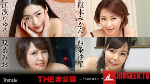 >Caribbeancom 072419-968 Ryu Enami, Kururugi Mikan, Sara Saijo, Mio Futaba อมสบาย 4 สไตล์ 4 คน AV UNCEN