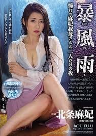 >JUL-366 ซับไทย Maki Hojo พายุเข้าขอเด้าคุณป้าสาว AV SUBTHAI