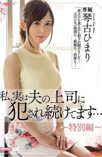 >MEYD-314 Himari Kotoko มอมเหล้าผัว รัวเมียลูกน้อง JAV