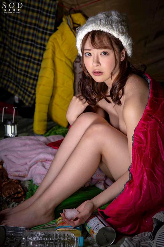 >STARS-195 ซับไทย Ogura Yuna ทริปปีนเขาเรา3คน AV SUBTHAI