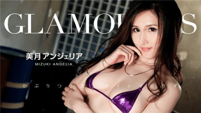 >1Pondo 081319_883 Angelia Mizuki นางแบบสาวสวย อมควยอย่างเสียว ซับไทย AV UNCEN