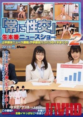 >sdde-326 ซับไทย Nozomi Hatsuki,Uta Kohaku,Kotomi Asakura นักข่าวโดนเย็ด เสร็จน้ำแตกใน AV SUBTHAI