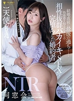 >FSDSS-298 ซับไทย Amatsuka Moe เมียเล่นชู้กับแฟนเก่า JAV
